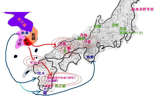 「日本史の宝石箱」オリエントの都アスカへの道 列島古代史学